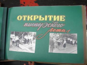 http://s4.uploads.ru/t/MHmlq.jpg