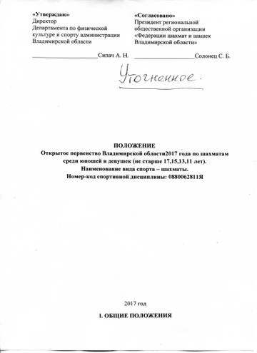 http://s4.uploads.ru/t/MeA6f.jpg