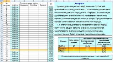 http://s4.uploads.ru/t/MlURQ.jpg