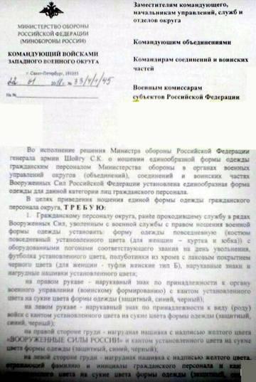http://s4.uploads.ru/t/MoLRK.jpg