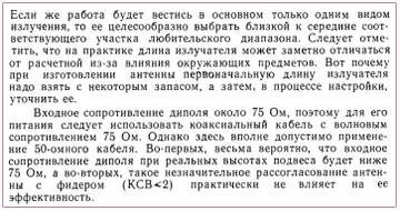 http://s4.uploads.ru/t/MvcsQ.jpg