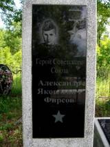 http://s4.uploads.ru/t/MwSB8.jpg