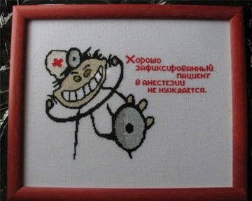 http://s4.uploads.ru/t/MwnKX.jpg