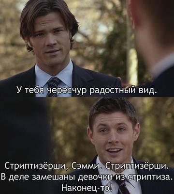 http://s4.uploads.ru/t/N8HbC.jpg