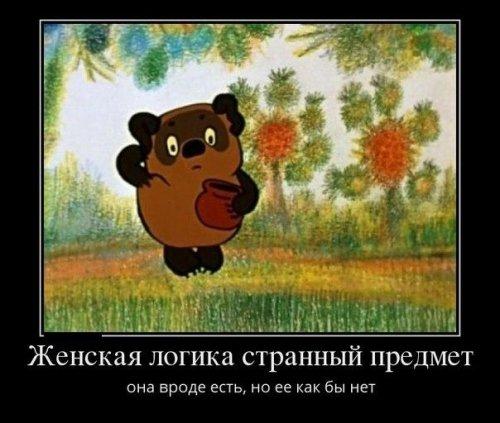 http://s4.uploads.ru/t/NTyj1.jpg