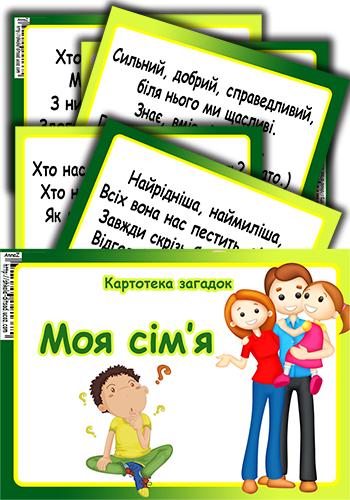 http://s4.uploads.ru/t/NWRio.jpg