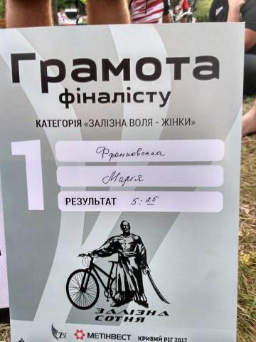 http://s4.uploads.ru/t/NWVE5.jpg