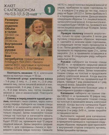 http://s4.uploads.ru/t/NY98j.jpg