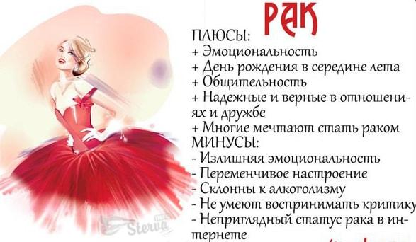http://s4.uploads.ru/t/NbPsg.jpg