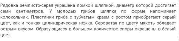 http://s4.uploads.ru/t/NiWdF.jpg
