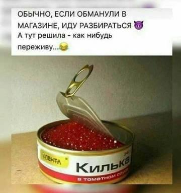 http://s4.uploads.ru/t/NidZ9.jpg