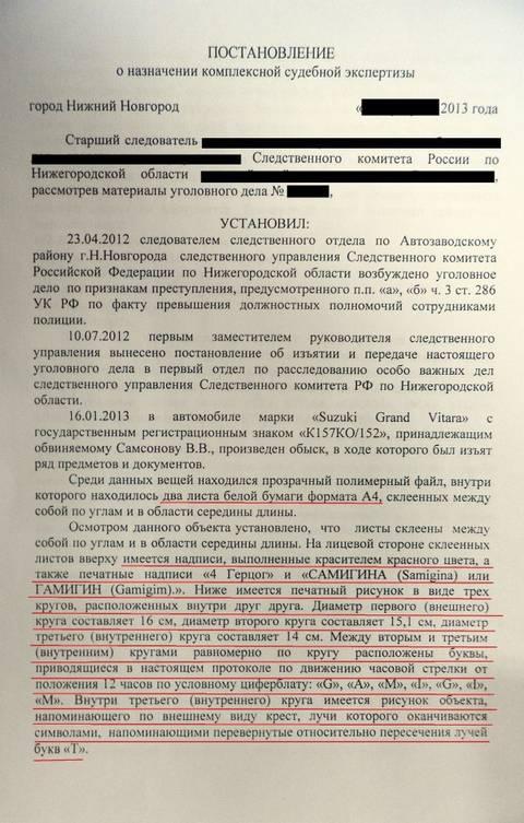 http://s4.uploads.ru/t/NirMA.jpg