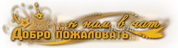 http://s4.uploads.ru/t/NjPBE.png