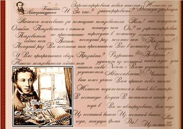 http://s4.uploads.ru/t/NsTXU.jpg