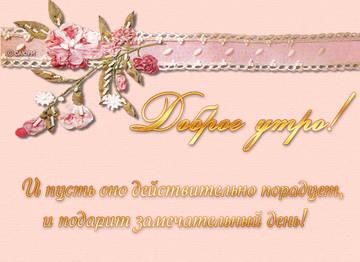 http://s4.uploads.ru/t/NtsUS.jpg