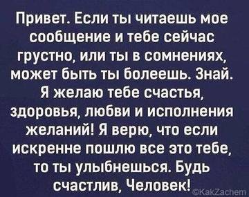 http://s4.uploads.ru/t/Nuofn.jpg