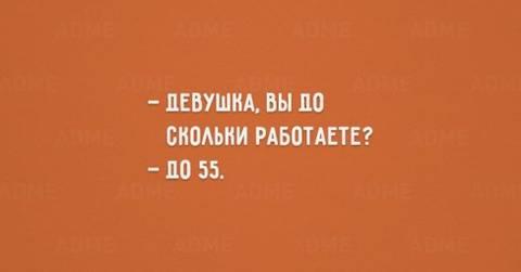 http://s4.uploads.ru/t/NvmKC.jpg