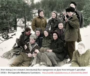 http://s4.uploads.ru/t/Nw8pG.jpg