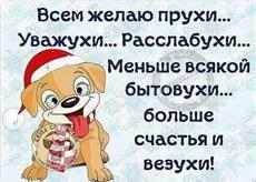 http://s4.uploads.ru/t/Nwpi0.jpg