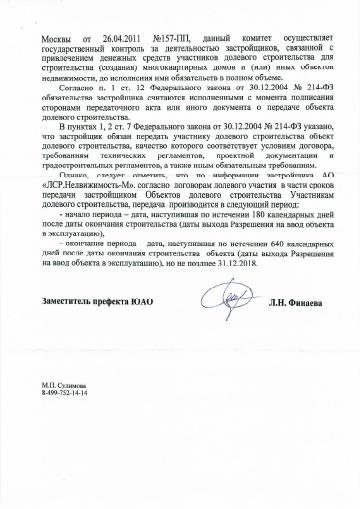 http://s4.uploads.ru/t/O2VCl.png