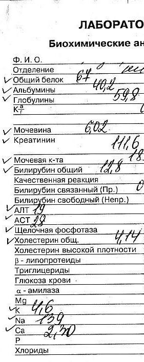 http://s4.uploads.ru/t/O5N1L.jpg