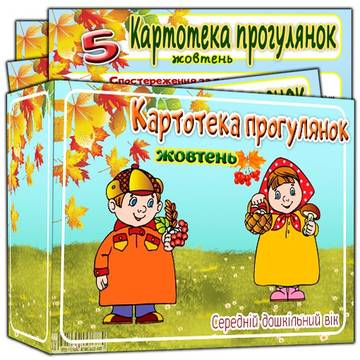 http://s4.uploads.ru/t/O5t3h.jpg