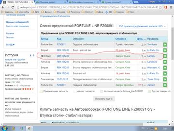 http://s4.uploads.ru/t/O67Tk.png