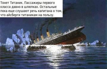 http://s4.uploads.ru/t/O7zPH.jpg