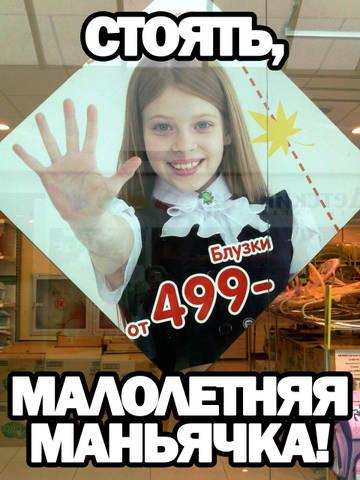 http://s4.uploads.ru/t/OEBhu.jpg