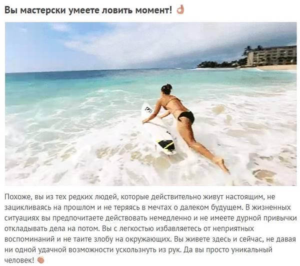 http://s4.uploads.ru/t/OW8y3.jpg