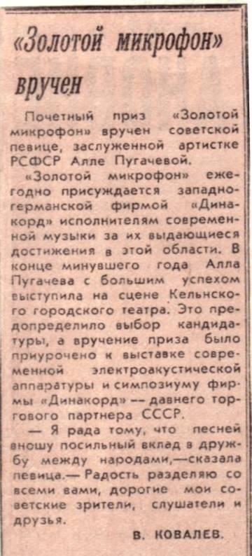 http://s4.uploads.ru/t/OdUS1.jpg
