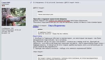 http://s4.uploads.ru/t/OkB8c.jpg