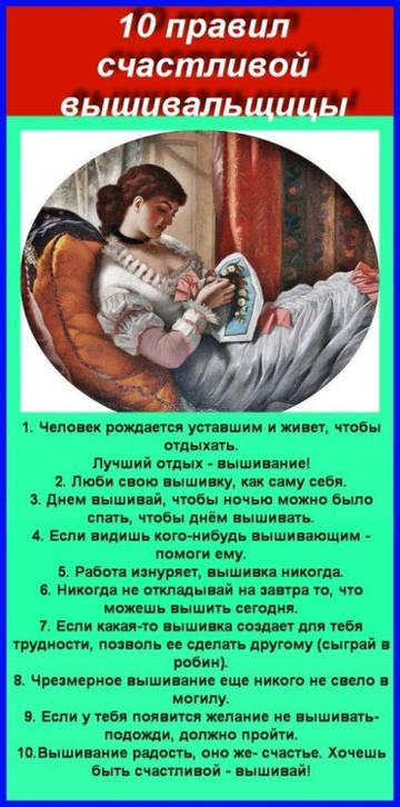 http://s4.uploads.ru/t/OlDML.jpg