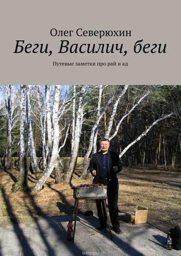 http://s4.uploads.ru/t/OlrmI.jpg