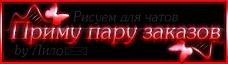 http://s4.uploads.ru/t/Ov4gt.png