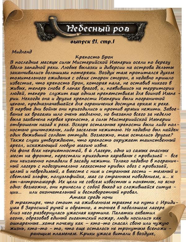 http://s4.uploads.ru/t/OxbJr.png