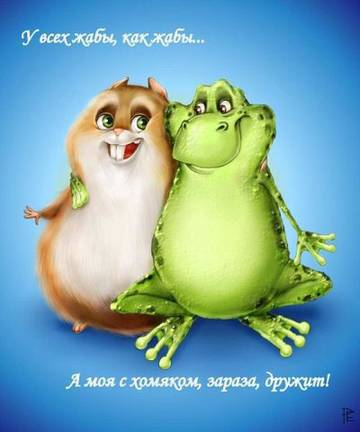 http://s4.uploads.ru/t/Oz5GY.jpg
