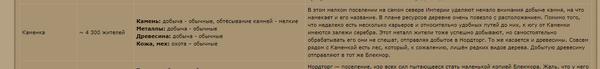 http://s4.uploads.ru/t/P0Hpv.png