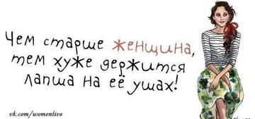 http://s4.uploads.ru/t/P2WVx.jpg