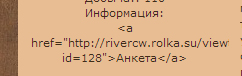 http://s4.uploads.ru/t/P6eo3.jpg