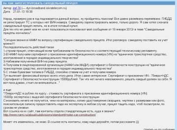 http://s4.uploads.ru/t/P9ExN.jpg