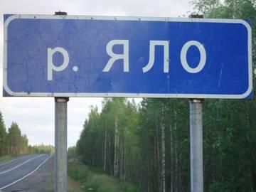 http://s4.uploads.ru/t/P9GbX.jpg