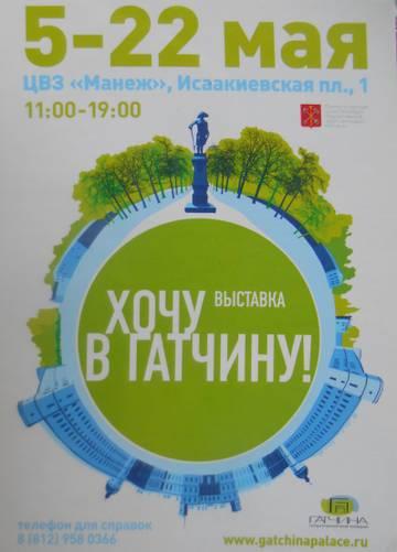 http://s4.uploads.ru/t/PCG1V.jpg