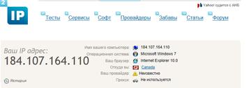 http://s4.uploads.ru/t/PGWy1.png