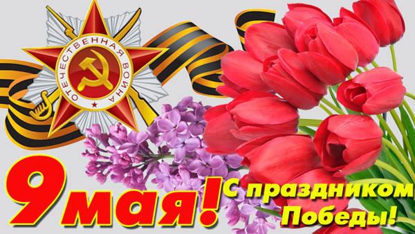 http://s4.uploads.ru/t/PGrtR.jpg