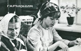 http://s4.uploads.ru/t/PJC8k.jpg