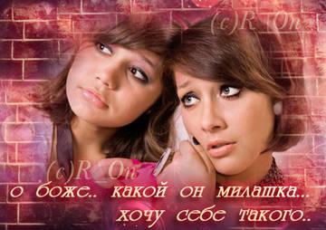 http://s4.uploads.ru/t/POYj0.jpg