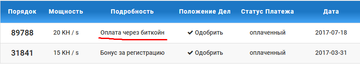 http://s4.uploads.ru/t/PRhv6.png