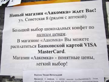 http://s4.uploads.ru/t/Pbi5q.jpg
