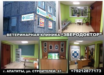 http://s4.uploads.ru/t/PeR1L.jpg